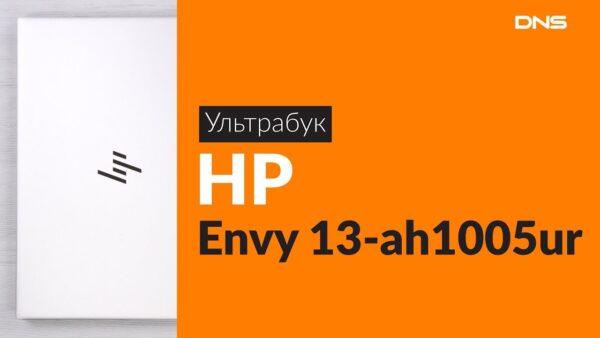 HP ENVY x360-13-ah1005ur